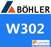 上海粉末高速钢批发?8407模具钢热处理技术的现状及走势
