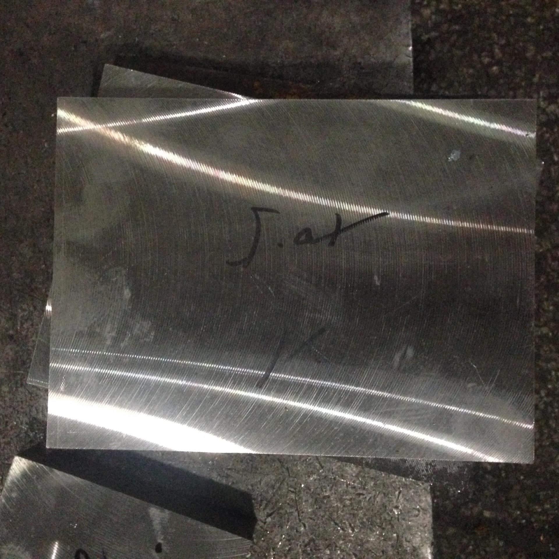 718模具钢和718H模具钢有什么区别