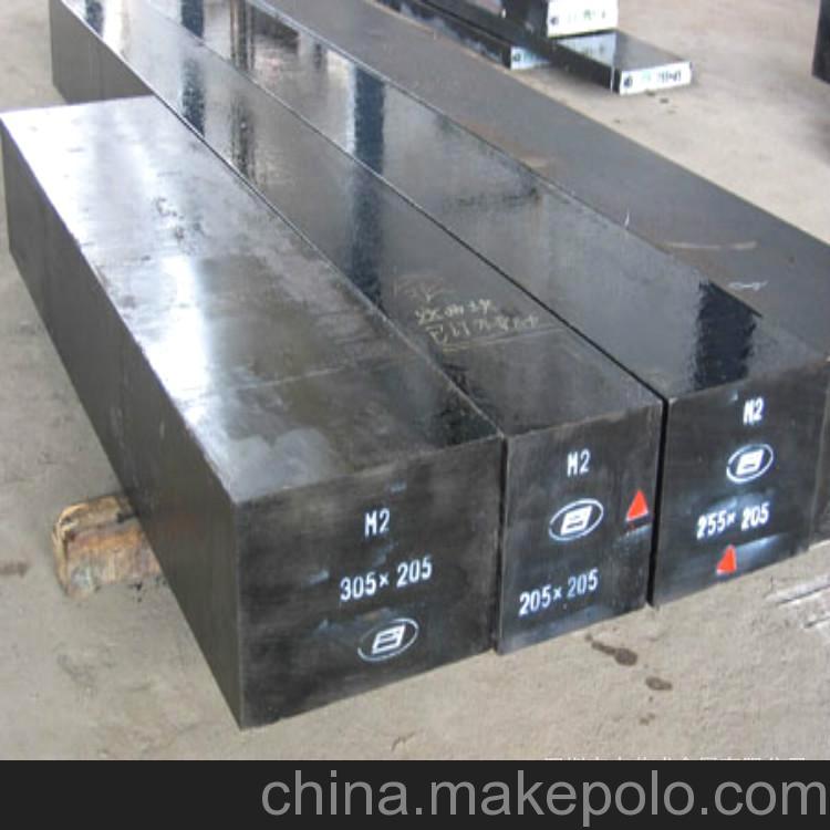 高速钢23,H13模具钢,湖北H13模具钢,H13模具钢工厂,H13模具钢批发