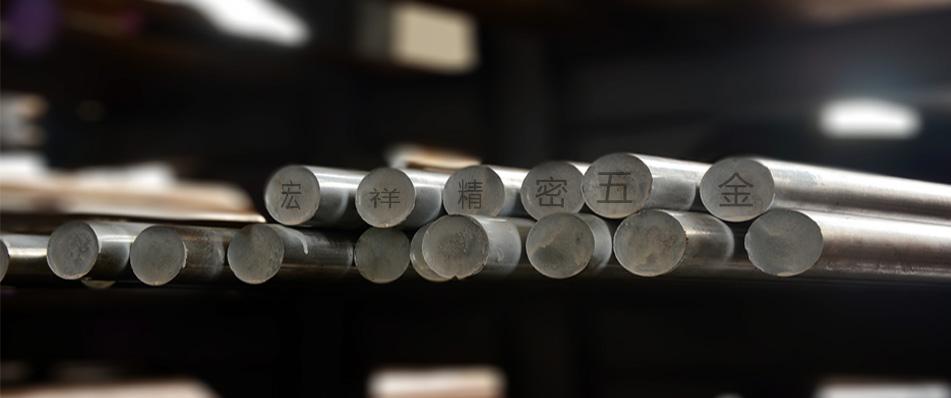 SKD61模具钢是什么材料?