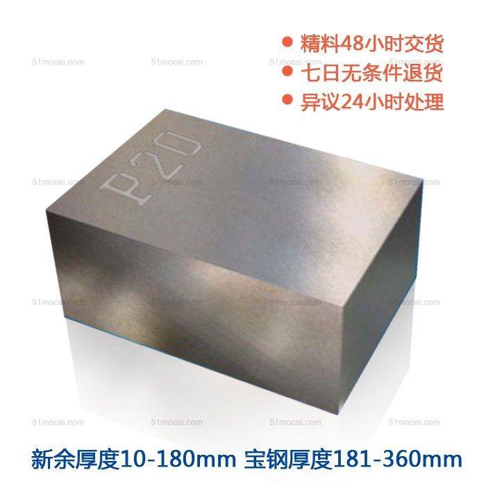 模具钢_冷轧无取向硅钢表面缺陷类型及处理