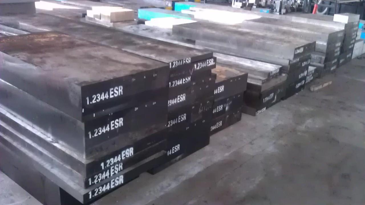 模具钢价格[2018模具钢价格解读]