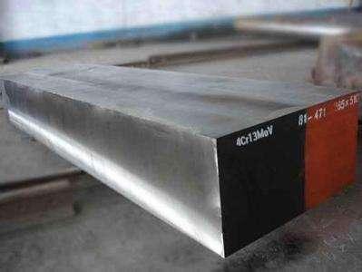 合金工具钢用途-国标3Cr2NiMo模具钢的具体应用领域