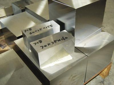 H13压铸模具钢特点