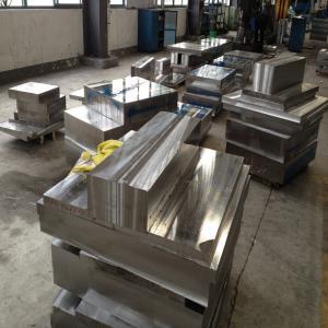 常见的几款冷作模具钢型号你知道几个?