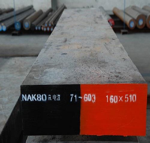 热作8418模具钢性能?模具钢的热处理